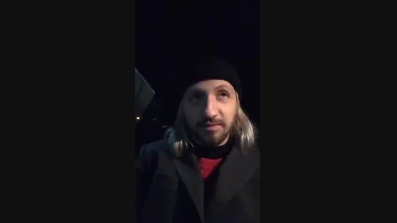 Трансляция Жени Мильковского 05.01.19