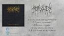 MetalBlack - Песни старика full album