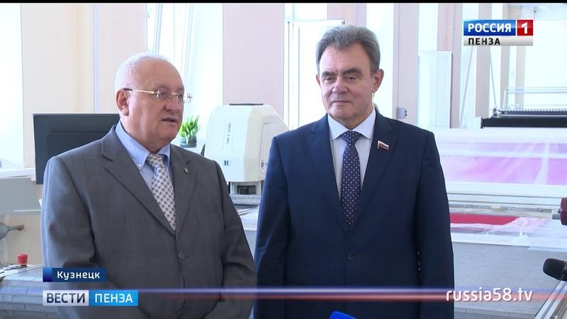 Пензенские и ульяновские депутаты поделились опытом в поддержке бизнеса