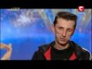 Україна має талант 5 Андрей Михайленко Битбокс Львов 06 04 2013