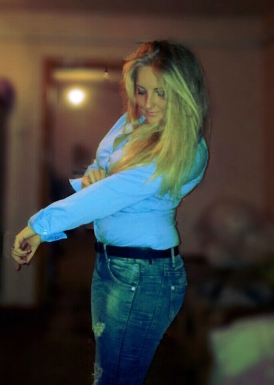Юлия Беспалова, 30 января 1993, Харьков, id28165786