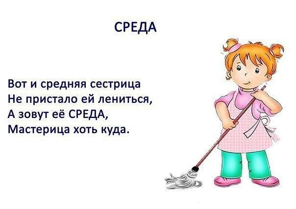 Фото №456247865 со страницы Татьяны Ивановой