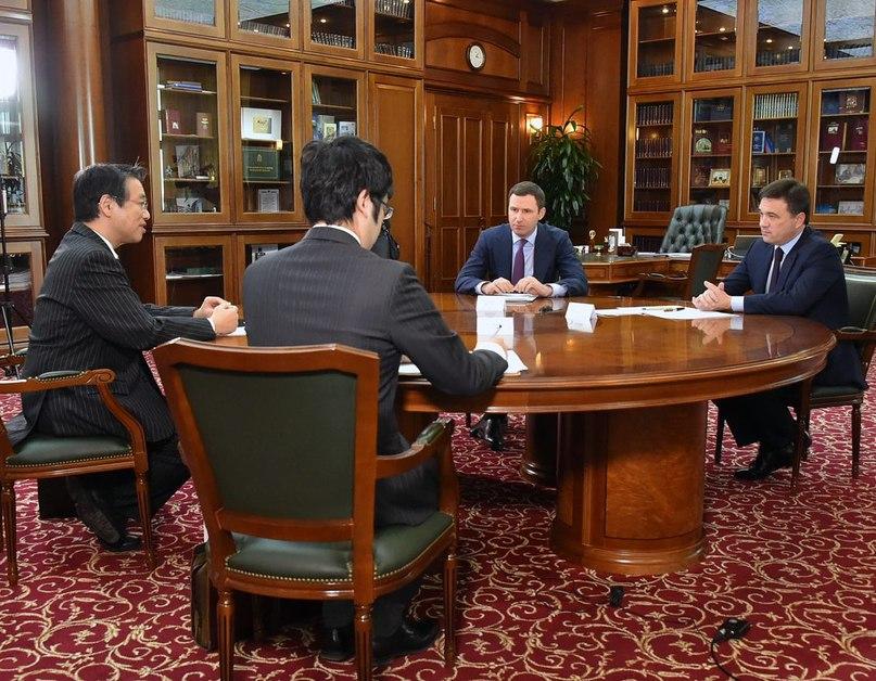 На встрече с Послом Японии в РФ и представителями японского бизнеса договорились о сотрудничестве в сфере инвестиций, образования и культуры