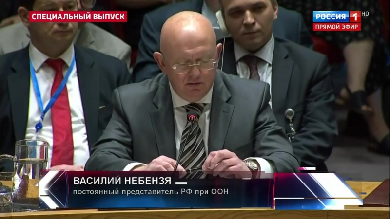 Небензя пошутил в Совбезе ООН про неуловимого Джо. 60 минут от 06.09.18