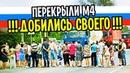 Люди перекрыли движение по М4 требуя компенсаций ущерба Глава администрации подал в отставку