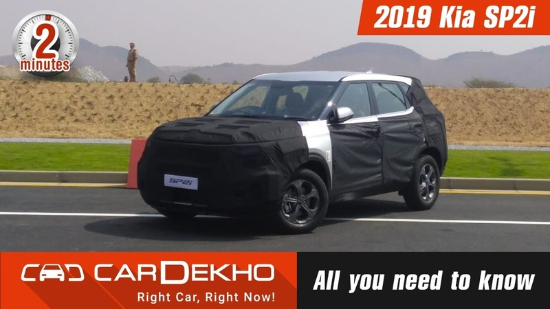 Kia SP2i SUV For India Revealed | Expected Price Launch Date | CarDekho | in2mins