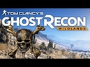 История одного игрока Tom Clancy's Ghost Recon Wildlands №1