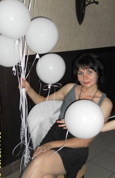 Алена Халиулина, 29 апреля 1980, Менделеевск, id137961845