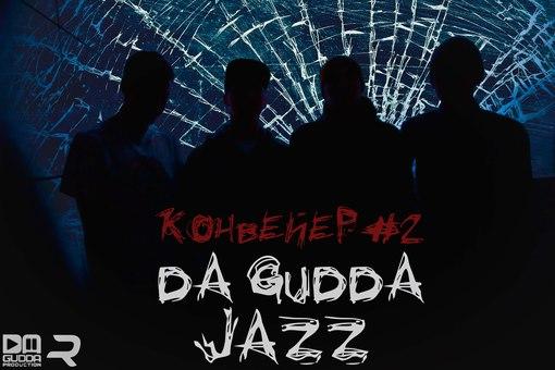 Da Gudda Jazz - Konveier02 (Колыбельная / Добро пожаловать) (2013)