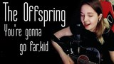 The Offspring - You're gonna go far, kid (Юля Кошкина cover)