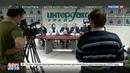Новости на Россия 24 • Явлинский делает ставку на молодежь