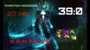 Phatom Assassin 39 kills Not killed Patch 7 19c RAMPAGE 23 08