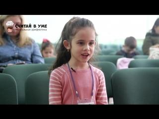 Игры Cупергеров - Зима 2018. Отзывы детей и родителей.