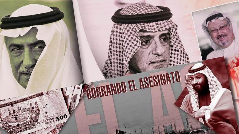 Detrás de la Razón; 2019: Guerra mundial por petróleo, EEUU, Rusia, China y periodista descuartizado