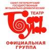 Театр БУФФ