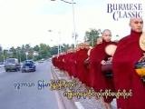 Free for Singer Myanmar Karaoke Songs Anywhere(1).mp4