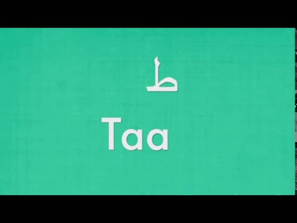Het Alfabet van Dari Farsi - الفبای دری فارسی