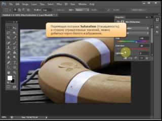 Уроки Adobe Photoshop CS6. Способ 2. Создание черно-белого изображения из цветного