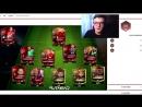 [DArkHerald - FIFA MOBILE] САМАЯ ДЕШЕВАЯ СБОРКА RONALDO 93| НОВЫЕ КУМИРЫ В FIFA MOBILE