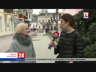 Рабочие планы Анжелы Сердюковой, рекомендованной на должность главы горсовета Феодосии
