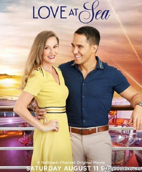Любовь и море / Love at Sea (2018/HDTV/HDTVRip)