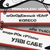 """Музыкальный спектакль """"ЛИЦЕМЕРОЧНАЯ"""""""