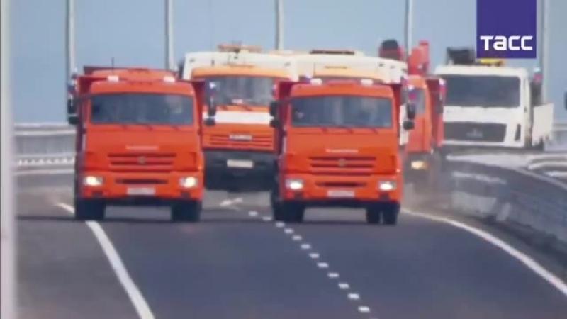 Церемония открытия автодорожной части Крымского моста