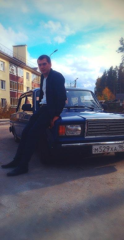 Евгений Бадриев, 16 апреля 1995, Екатеринбург, id221580064