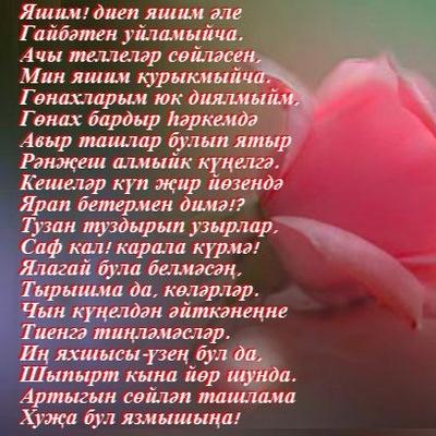 Гульзада Сафина-Шарафутдинова, 27 сентября , Азнакаево, id119827460