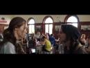 «Запрос в друзья» 2016 -- Отрывок из фильма 3