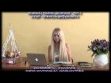 Valeria Lukyanova Amatue 21 Семинар - Достигни мечты часть 1