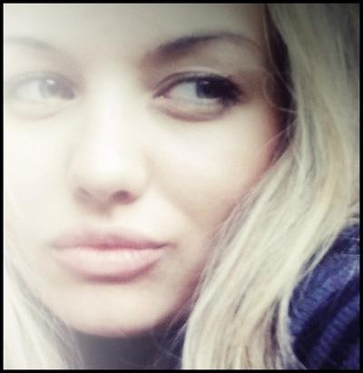 Лидия Станчук, 16 апреля , Донецк, id209219346