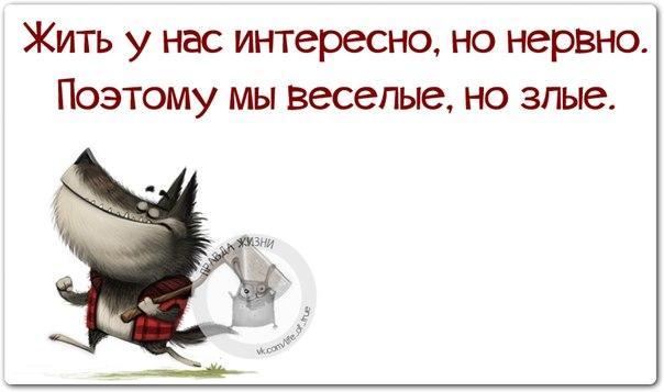 Экс-главу киевского СБУ Щеголева, подозреваемого в преступлениях против майдановцев, могут отпустить из-за затягивания в судах, - правозащитник Гаталяк - Цензор.НЕТ 9993
