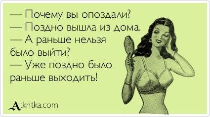 Re: но я молчать не буду!!! - форумный телетайп
