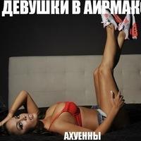 Артём Петренко, 10 марта , Краснодар, id149208342
