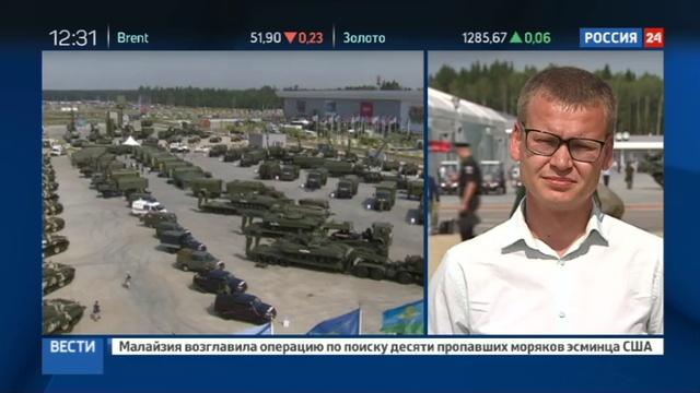 Новости на Россия 24 • Морской спецназ освободил захваченное судно от условного противника