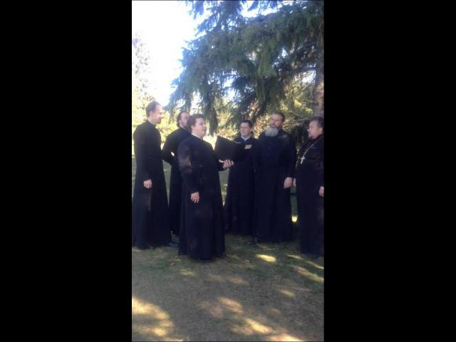 Веселый ветер И.Дунаевский,В.Лебедев-Кумач.Исполняют священники Нижегородской епархии