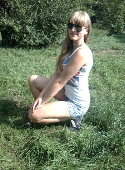 Лена Курепина, 27 августа , Москва, id155316830