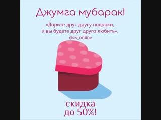 Дизайн без названия-37.mp4