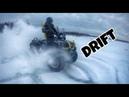 Drift | JUMBO 700 | 1