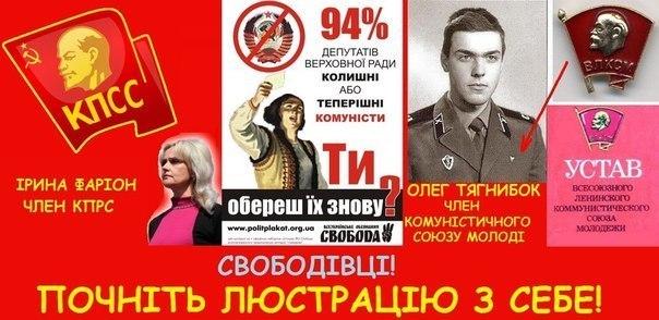 """Мигранты из России в скором времени могут перебраться в Украину, - """"Свобода"""" - Цензор.НЕТ 3730"""