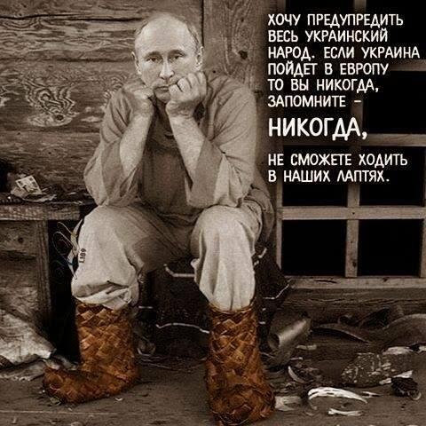Украинским членам правительства, которые звонят в Москву, обещают перезвонить позже, - Грищенко - Цензор.НЕТ 5688