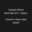 Рената Тазетдинова фото #3