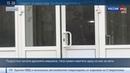 Новости на Россия 24 Тигриный гон или алкоголь Следователи выясняют почему Лотос напал на школьницу в Барнауле