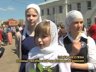 В православной гимназии достраивают Кирилло-Мефодиевский храм (сюжет пресс-службы Челябинской епархии)