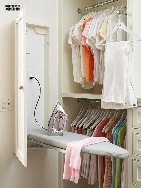Отличная идея для гардеробной.