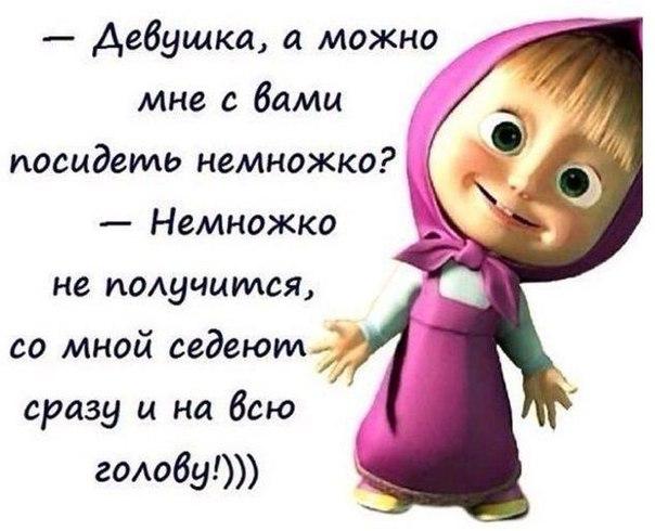 http://cs635105.vk.me/v635105351/29b3/v0hHJN9_YBk.jpg