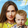 Журнал Office Magazine
