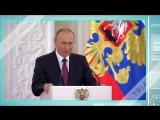 (HD 720p) Путин В.В. поздравляет Александра с Днём рождения