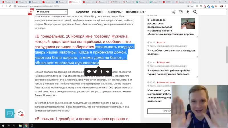 НТВ Президент Украины ДОЛБО٭Б